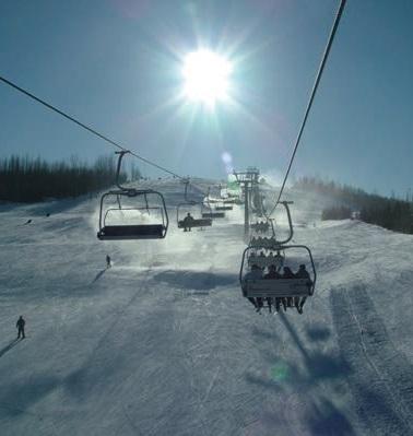 Kompleks narciarski Góra Kamieńsk